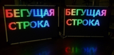 96x64_RGB_P10